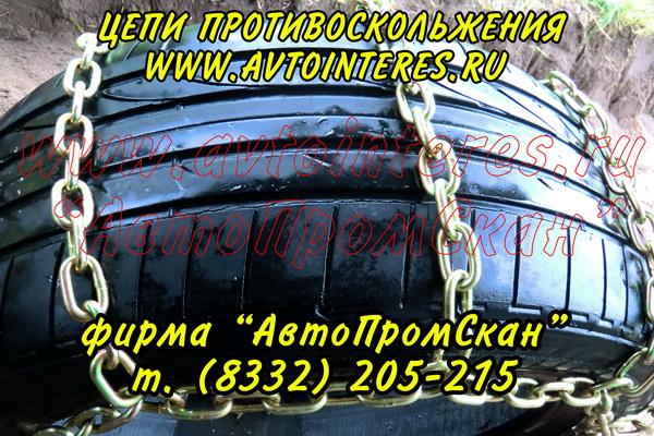 promo_lesenka