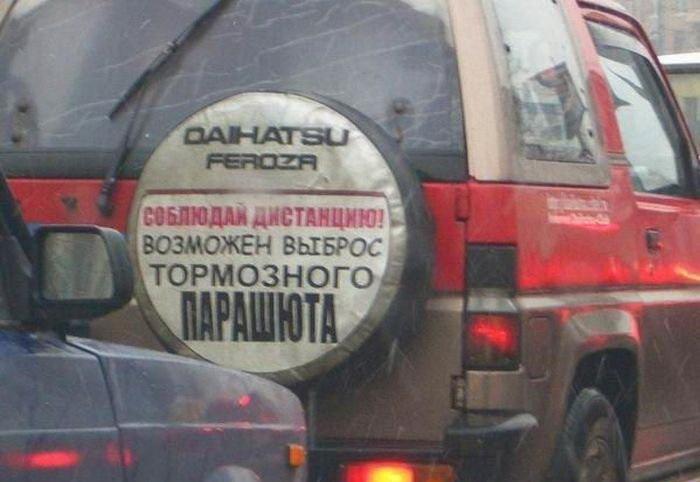 наклейки на лобовое стекло автомобиля надписи фото